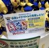 ポケモンGO ポケモンセンター・ポケモンストア「伝説レイドバトル」で、伝説のポケモンのステッカーをゲット