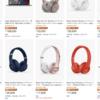 Amazonタイムセール祭りでApple Watch、11インチiPad Pro、Beatsが特価となる特選タイムセール【更新:MacBook Pro追加】