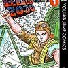 徳弘正也『狂四郎2030』