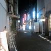 【今週のラーメン1269】 らーめん 七琉門 (東京・神田) ラーメン