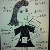 TBS火曜ドラマ『私の家政夫ナギサさん』第7話のネタバレ あらすじと感想