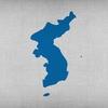 韓国国民55%「南北統一は不要」…文政権から対北朝鮮意識が急速悪化