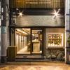 【オススメ5店】福島・野田(大阪)にある鶏料理が人気のお店