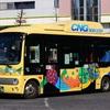 協同バス No,1496