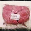 インド バンガロールの食肉事情〜I love Beef〜