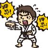 30代・40代から始める格闘技 中年未経験でもおすすめ!空手・キックボクシングの魅力・楽しさについて