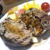 【リンゴinハンバーグ】甘みとコクが挽肉と合わさって、赤ワインが進む!! 意外とご飯とも悪くない 【料理記録】
