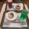 au三太郎の日は、スマホを持ってミスタードーナツへ行こう!