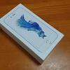 iPod touchの代替えに今更iPhone6sを買った話