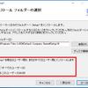 Microsoft Visual Studio 2017 Installer Projects で すべてのユーザー/このユーザーのみ の選択肢を非表示にする
