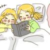 【2歳娘】最近のお昼寝事情。