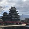 松本城に行ってきたった