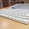 iPad2レビュー│ワイヤレス・キーボードを接続