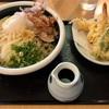 🚩外食日記(386)    宮崎ランチ   「麺ごころ にし平」⑤より、【海老天おろし】‼️