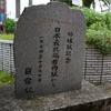 指宿駅前散策と黒豚スペシャル丼
