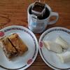 りんごのケーキとバナナ