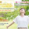カウンセリングルーム こころの相談所 広告8