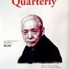 DIAMOND Quarterly SUMMER 2017第6号 (非売品)/経営改革の論点
