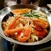 【クレイ】カニ鍋で…痛い!トゲが刺さった時の自然派な対処法