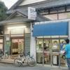 千代の湯(中野区)