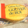 美味しすぎるガトーフェスタハラダのグーテ・デ・ロワの気になる原材料とカロリー