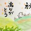 🌸ハニーズ物語 s5 長野県2