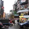 【基隆廟口夜市・行き方】九份・十分・野柳とセットで行きたい!海鮮系も美味しいお勧め夜市!