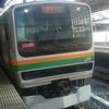 #285 上野東京ライン E233系・E231系[国府津車] (首都圏遠征⑧)