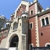 【姫路太陽公園】太陽公園はシカも楽しめる観光スポット【旅行】