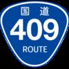 No.096 国道409号