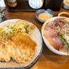 鴨居の〈鴨鶴〉で海鮮丼とアジフライ