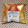 【ヤマザキ】北海道牛乳のカスタード&ホイップシュー【レビュー】