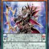 創聖魔導王エンディミオンの強さと弱点・対策、価格・値段【遊戯王 環境】