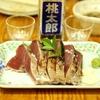 【高知】本場の鰹のたたきを味わい尽くす!ひろめ市場&高知城観光