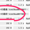 AppEngineの旧Log APIを脱却したい話