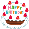 夫婦円満・お出かけ日記⑤・2021年5月14日分・誕生日のお祝い