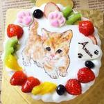 イラストケーキでサプライズ!神奈川県でおすすめのケーキ屋さん7選<横浜市・川崎市・鎌倉市・足柄市>