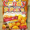 東京カリント キャンディポップコーンミックス マヌカハニー&チーズ