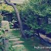 サルでもわかる日本庭園のみかた