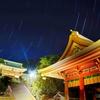 日本列島って鳩サブレの形ですよね(向き次第)……というわけで鎌倉市の概要です(笑)!!!