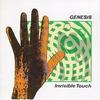 GENESIS - Invisible Touch:インヴィジブル・タッチ -