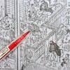 文楽 上方文化講座2019(3)『心中天網島』講読 大阪市立大学