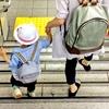 片親世帯の教育費【子どもの貧困】教育費サポートブックより
