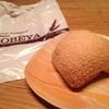 全国のスーパーに袋パンも展開、リーズナブルな実は大阪のパン屋さん、神戸屋。