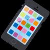 iPhoneにするかしないか悩み中・・・iPhone11 or iPhoneXR?それとも新型iPhone9??