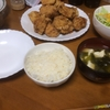 鶏の唐揚げを夕食に決定 母運動を始める