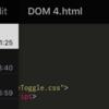 W3C 仕様書用、『目次階層Nice.js』作って見た