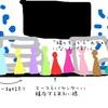 第42回: 【ネタバレ】2017年12月31日MeseMoa.カウントダウンコンサート〜ワンッ!ダフル!!〜について詳しく説明したい。【中編】