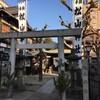「松山神社」(名古屋市東区)〜高速初詣その1〜