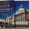 ロンドンナショナルギャラリー展は会期延長か!?